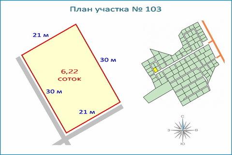 Участок 6,2 соток в кп, ипотека, рассрочка, 10 км от ЗЕЛАО г. Москвы