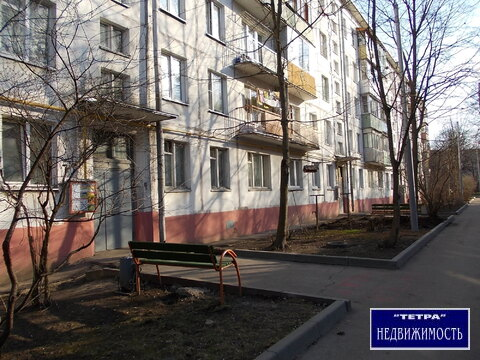 Продается однокомнатная квартира Троицк, ул. Спортивная, дом 7.