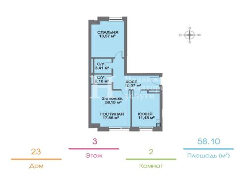 "2-комнатная квартира, 58 кв.м., в ЖК ""Голландский квартал"""