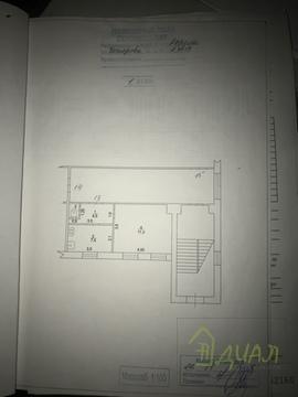 1 к. квартира 30 кв.м. г. Яхрома, Конярова 2