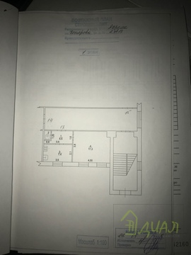 Яхрома, 1-но комнатная квартира, ул. Конярова д.2, 1350000 руб.