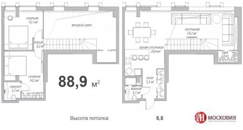 3 -х квартира 89 кв.м. Москва Новые Черемушки