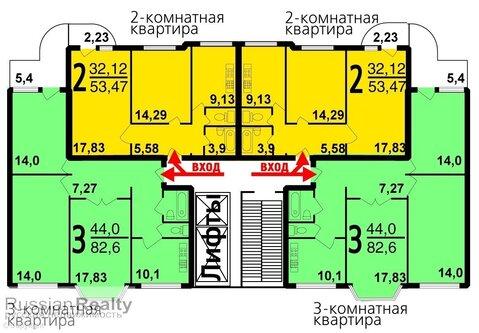 """2-комнатная квартира, 56 кв.м., в ЖК """"Некрасовка"""""""