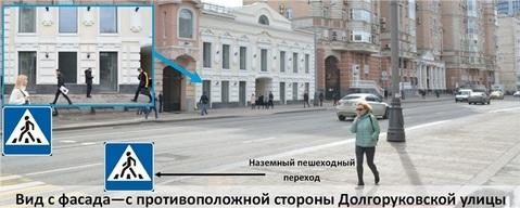 Торговое помещение по адресу ул. Долгоруковская, д.32