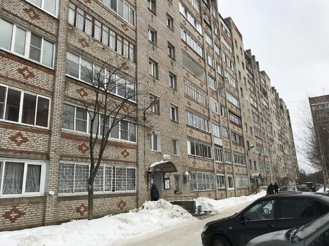 3 к. квартира Сергиев Посад, ул. 1 Рыбная 82