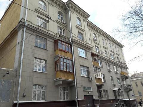 Продается трехкомнатная квартира (Москва, м.Новокузнецкая)