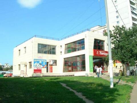 Торговый центр 1500 м2 на Чертановской 30к5 с арендаторами