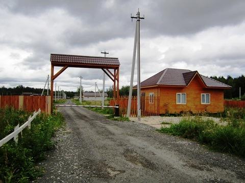Земельные участки от 8 соток в активно развивающемся Коттеджном поселк