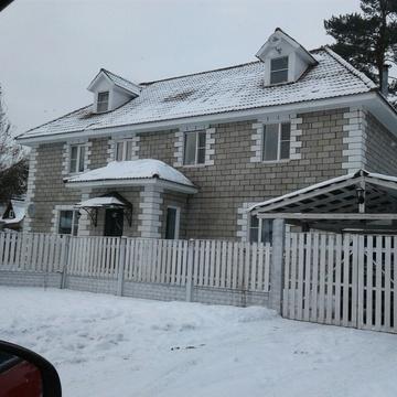 Продам дом в Дубне 300 кв.м.