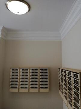 Москва, 1-но комнатная квартира, Андрея Тарковского б-р д.5, 5500000 руб.