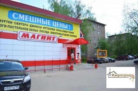 4 комнатная квартира Юбилейная площадь г. Подольск