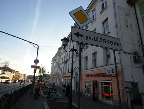 Центр города 3х к.кв. г.Сергиев Посад Московская обл.