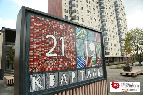"3-комнатная квартира, 81 кв.м., в ЖК ""Кварталы 21/19"""