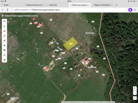 В деревне Горетово на Можайском шоссе продается участок 30 соток с .