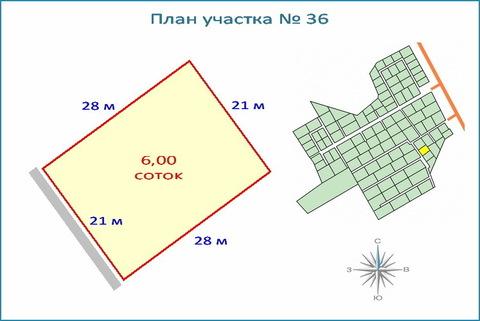 Участок 6 соток в новом кп, ипотека, 10 км от ЗЕЛАО г. Москвы