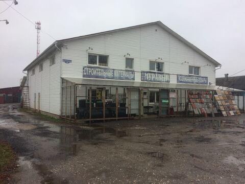 Продаётся магазин Стройматериалы в Московской области