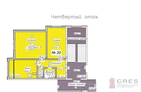 Подольск, 2-х комнатная квартира, Варшавское шоссе д.5, 2999990 руб.