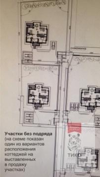 Продам земельный участок Одинцовский р-н д.Дарьино, 4900000 руб.