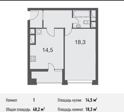 """1-комнатная квартира, 48 кв.м., в ЖК """"1147"""""""