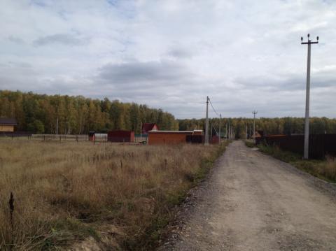 10 соток земли в Чеховском районе, д. Бершово, 50 км. от МКАД