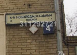 Помещение находится в 7-10 мин. пешком от м. Войковская в подвальном э