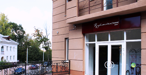 Предлагаю в аренду помещение свободного назначения г.Дмитров