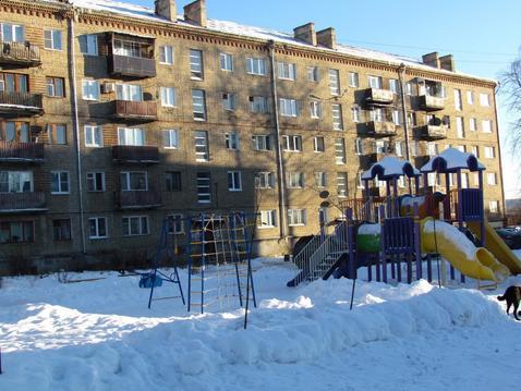 Продается двухкомнатная квартира в г. Озеры Московской области