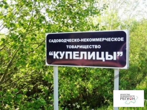 Продается земельный участок, 700000 руб.