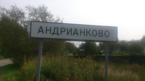 8 соток под Звенигородом