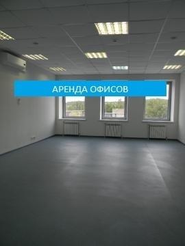 Офисы в Химках от 20 кв.м.