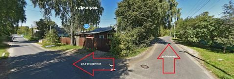 Земельный участок 15 соток в г.Дмитров, ул. Межевая