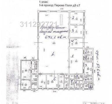 Под автосервис-676 м2, теплый, выс. потолка: 4,5 м, ворота, пристройка