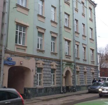 Аренда офиса м. Таганская
