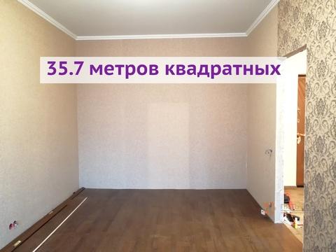 1-комнатная квартира, 36 кв.м.