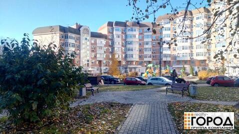 Москва, ул. Ландышевая, д.14к1. Продажа трехкомнатной квартиры.