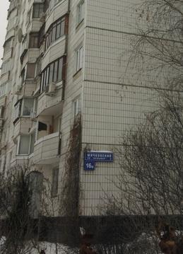 Продается 3 к/к на Мячковском бульваре.