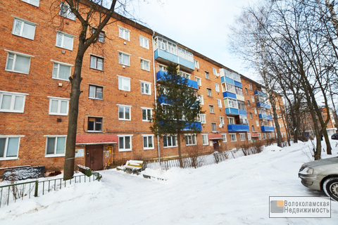 3-х ком.квартира в центре Волоколамска
