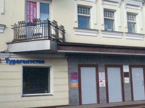 Общепит, магазин, банк и т.д. 65 м2 у м. Серпуховская