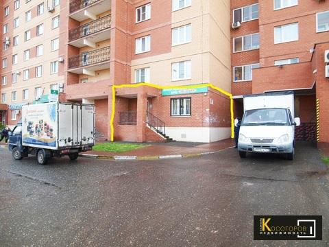 Купи нежилое помещение (готовый арендный бизнес) в городе Раменское