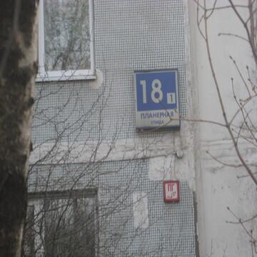 Комната 16м в 2 комн. кв-ре сдается Планерная ул.д.18, к.1,