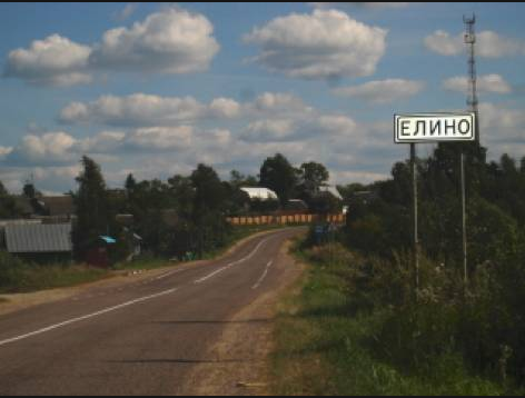 Д. Елино, Клинский район, 450000 руб.