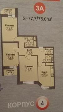 """3-комнатная квартира, 75 кв.м., в ЖК """"Любимое Домодедово"""""""