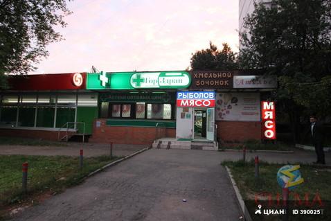 Кировоградская 42 - сетевая аптека Горздрав