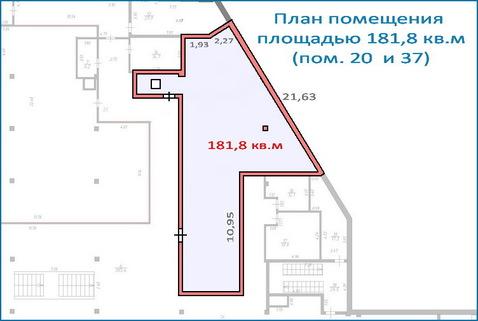 Помещение свободного назначения 181,8 кв.м в новом ТЦ, 6 км от МКАД