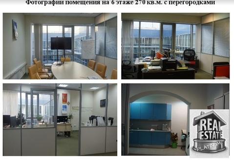 """Аренда помещений в бизнес-центре """"Полларс"""" Блок 270 кв. м"""