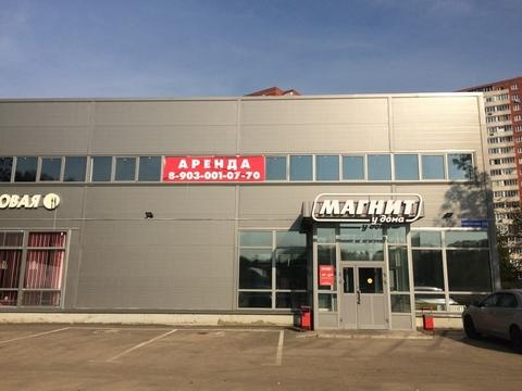 Сдается в аренду торговые площади от 100 кв.м. г. Дмитров