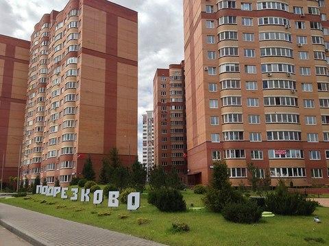 1 к. квартира в Подрезково