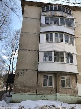 Продается 3-х комнатная квартира Дмитров, Космонавтов