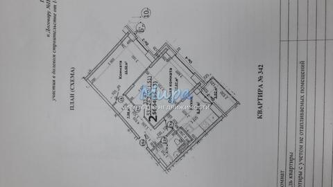 Продается 2-х комнатная квартира в новостройке, в г. Люберцы, 116 ква