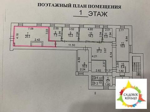 В аренду предлагается уютное, отличное офисное помещение возле Кремля.
